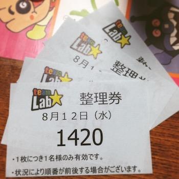 2015-08-13T09-53-16-bd845.JPG